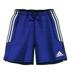 adidas Porto Soccer Short