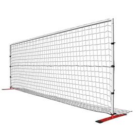 Kwik Goal Wiel Coerver Intermediate Soccer Goal (7.5 x 18)