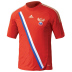 adidas Russia Soccer Jersey (Home 2012/13)