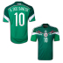 adidas  Mexico dos Santos #10 World Cup 2014 Soccer Jersey (Home) - SALE: $89.50