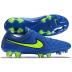 Nike  Tiempo Legend  V FG Soccer Shoes (Soar/Volt) - $199.99