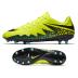 Nike HyperVenom Phelon II FG Soccer Shoes (Volt/Turquoise)