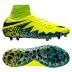 Nike  Hypervenom  Phantom II FG Soccer Shoes (Volt) - $274.99