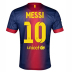 Nike  Barcelona  Messi #10 Soccer Jersey (Home 2012/13)