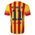 Nike Barcelona Neymar #11 Jersey (Away 13/14)