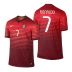 Nike  Portugal  Ronaldo #7 World Cup 2014 Soccer Jersey (Home)