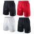 Nike Jaquard Soccer Short