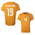 Puma  Ivory Coast  Toure Yaya #19 World Cup 2014 Soccer Jersey (Home) - SALE: $94.50