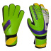 Vizari  Modena Club FP Glove (Green/Purple/White)