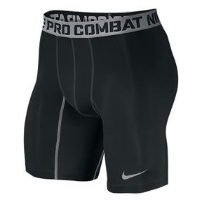 nike pro combat compression shorts philippines