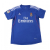 adidas Real Madrid Soccer Jersey (Away 13/14)