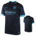 Nike Manchester City Soccer Jersey (Away 15/16)