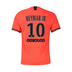 Nike Youth  PSG  Neymar Jr. #10 Jordan x Jersey (Away 19/20)